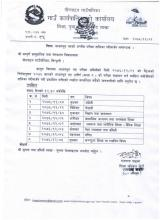Tinpatan Rural Municipality 8 class exam routine 2076