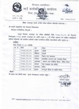 Tinpatan Rural Municipality 8 class exam routine 2076