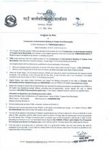 Buildind Bid notice of Tinpatan Rural Municipality